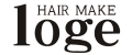 御殿場・小山の美容室・美容院 髪と頭皮のエイジングケアサロン ロージュ